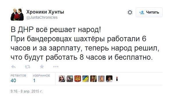 Представители Украины, РФ и ОБСЕ работают над вопросом демилитаризации Широкино, - пресс-центр АТО - Цензор.НЕТ 6979