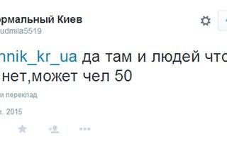 Адвокаты Савченко будут ходатайствовать о переносе заседания по делу летчицы в Москву - Цензор.НЕТ 8920