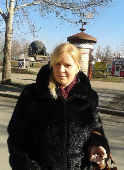 Olya Prajzner