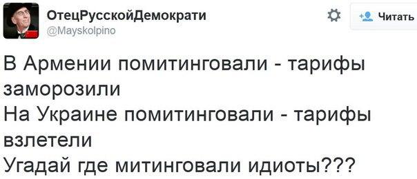 """Из Украины депортирована журналистка российского """"Первого канала"""",– СБУ - Цензор.НЕТ 5440"""