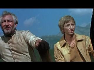 Чингачгук – Большой Змей (Chingachgook, die grosse Schlange) 1967