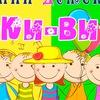 Тинки-Винки/детский сад/услуги няни/няня
