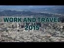 Work And Travel USA 2015 Ворк Энд Трэвэл США 2015