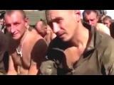 ПЛЕННЫЕ украинские солдаты и офицеры ПЕРЕД РАСПРАВОЙ