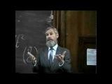 Дайнеко В.И. - Лекции по основам эфиродинамики. Часть 1
