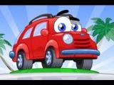 Вилли 1 Мультики про машинки для детей Игры как мультфильмы Развивающие игры