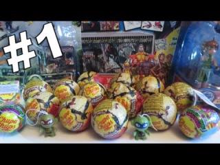 Шоколадные Яйца - Чупа Чупс.Как приручить дракона 2 и Зверюшки прилипучки #1