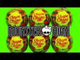 ������� ��� ���� ���� ������ ������� ���� ������� Monster High oeuf Kinder Surprise jouet