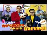 Qochqor akaning koptogi (ozbek film) | Кучкор аканинг коптоги (узбекфильм)
