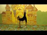 Художественная гимнастика №1. Равновесие в шпагате с наклоном вперед. Низкое.