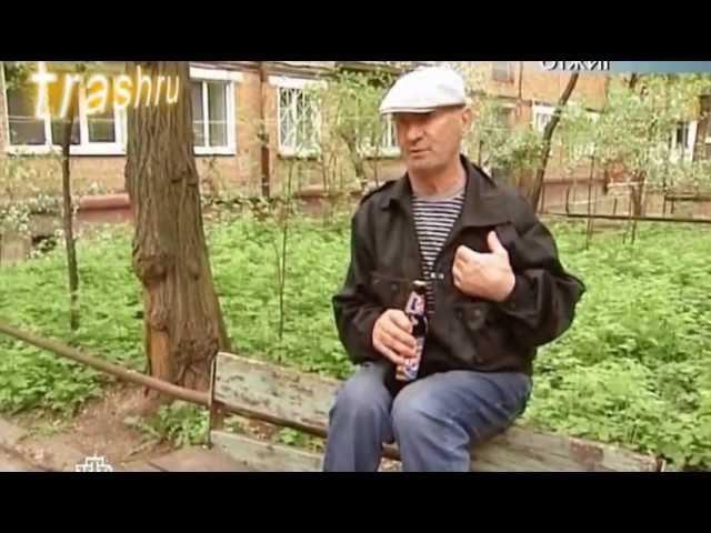 Дед Бом-Бом на НТВ 13.05.2012