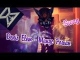 Denis Elem - Минус Рошан (Official Music Video)