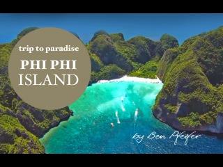 Phi Phi - остров в Таиланде, на котором снимали фильм
