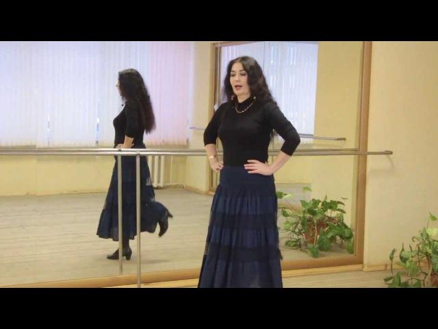 Уроки цыганского танца Венеры Ферарь №11 (gipsy dance lesson)