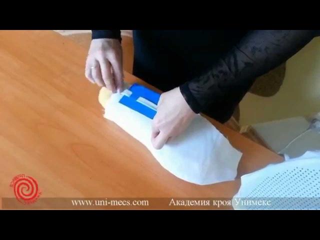 Приспособление для косой бейки - Приспособления для шитья, кроя, ВТО от Академии кроя УниМеКС