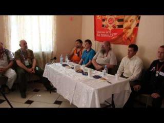 20150721 - А.А. Вассерман - разговор в штабе