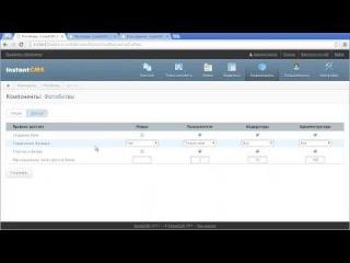 Админка компонента для instantcms 2 0 Часть 2