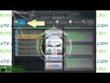 WiFiBrute - Программа для взлома Wi Fi