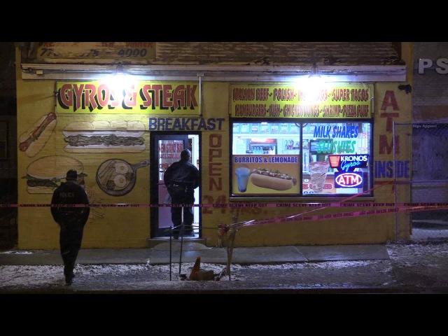 Uchenna Agina fatally shot in Avalon Park