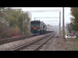 Тепловоз 2ТЭ10УТ-0076 со скорым поездом №65 Москва—Кишинёв