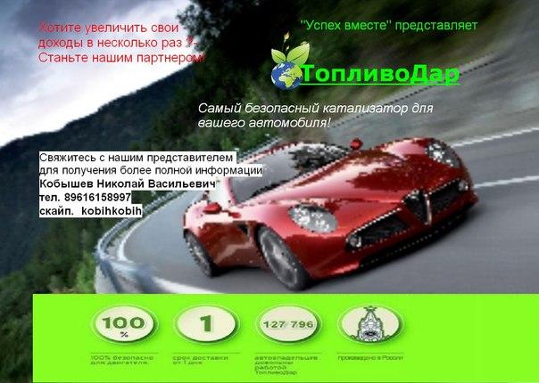 новости дня сегодня москва