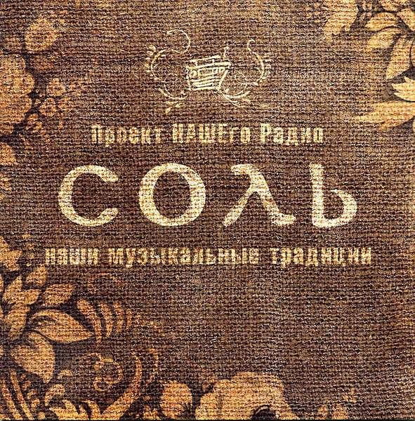 Хуй пизда залупа - Online-song net