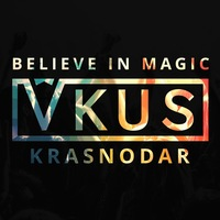 Логотип VKUS KRASNODAR