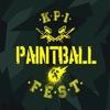 KPI PAINTBALL FEST (Official community)