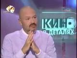 «Кино в деталях с Федором Бондарчуком»