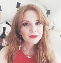 Лизавета Арановская