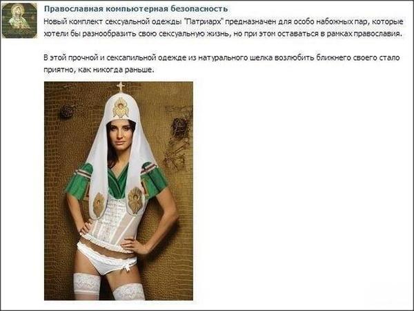 В морг Днепропетровска доставили тела 10 воинов, погибших в Дебальцево, - ОГА - Цензор.НЕТ 4534