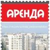 Снять Аренда квартиру в Самаре БЕЗ посредников