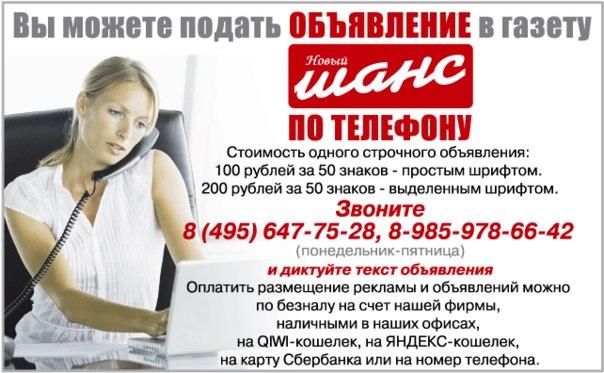 lesbiyanka-trahaetsya-foto