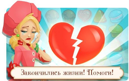 Фото №357874103 со страницы Екатерины Антиповой