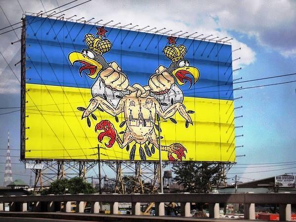 """""""Это двустороннее соглашение, а не трехстороннее"""", - в ЕС напомнили Путину, что он не может менять текст СА с Украиной - Цензор.НЕТ 6098"""