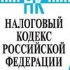 Кружок финансового права К(П)ФУ