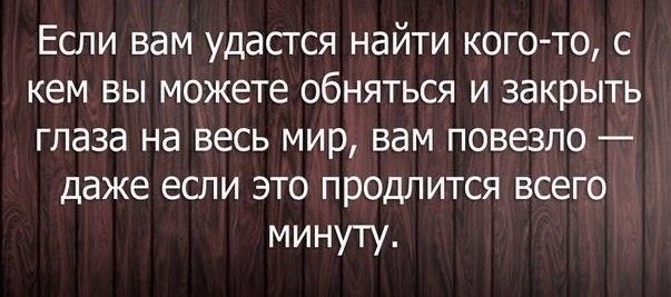 http://cs624116.vk.me/v624116798/17cd7/yvpzojwLa0E.jpg