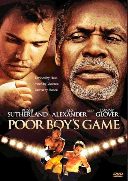 фильм матч бедняка