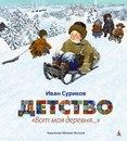 www.labirint.ru/books/457907/?p=7207