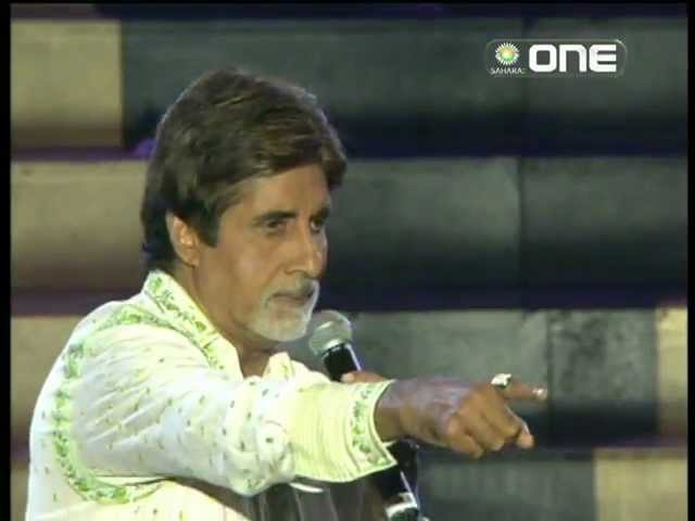 Amitabh Bachchan - Mere Angne Mein - Now Or Never Concert (2004)
