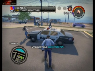 Saints Row 2 pc полицейская академия - police department