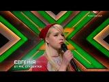 «Х-фактор-5» /Женя Пинчук  - Дитина(Бумбокс cover) хорошо поет