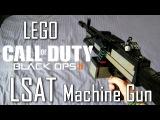 Call Of Duty: Black Ops 2: LEGO LSAT (Belt-Feeding)