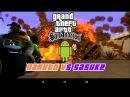Gta San Andreas Android Naruto Vs Sasuke (CLEO)