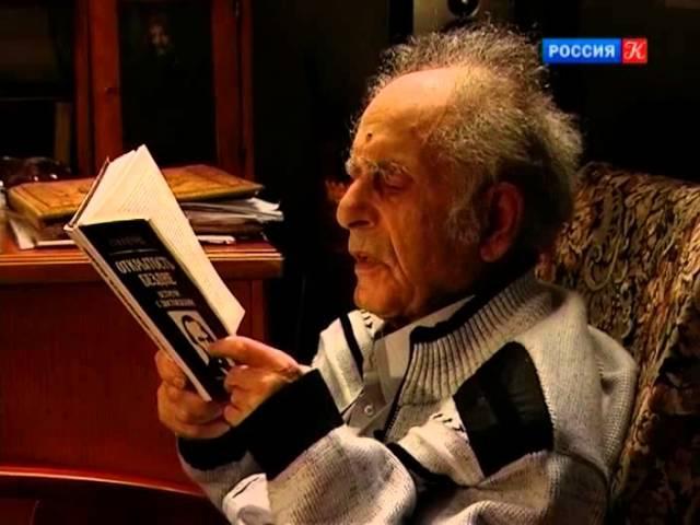 Открытость бездне Достоевского. Г. Померанц и З. Миркина. Серия 4