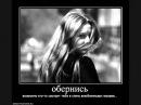 Юрій Лемчук та гурт Монте Крісто Мені нічого не потрібно