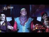 Мюзикл Остров сокровищ - Пиратская