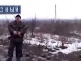 Деникин спирт - Едем в Грозный
