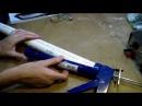 Пресс для брикетов из пистолета для герметика