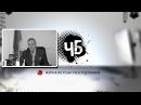 Директор бердичівського медколеджу Клименюк - безкарний? Студія журналістських розслідувань «ЧБ»